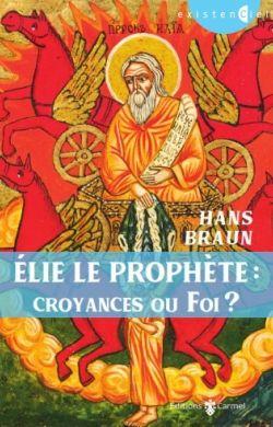 Élie le prophète