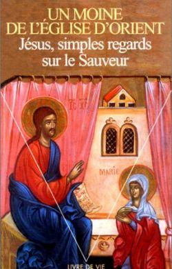 Jésus, simples regards sur le Sauveur